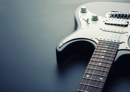 Guitar hos Lydstudiet.com